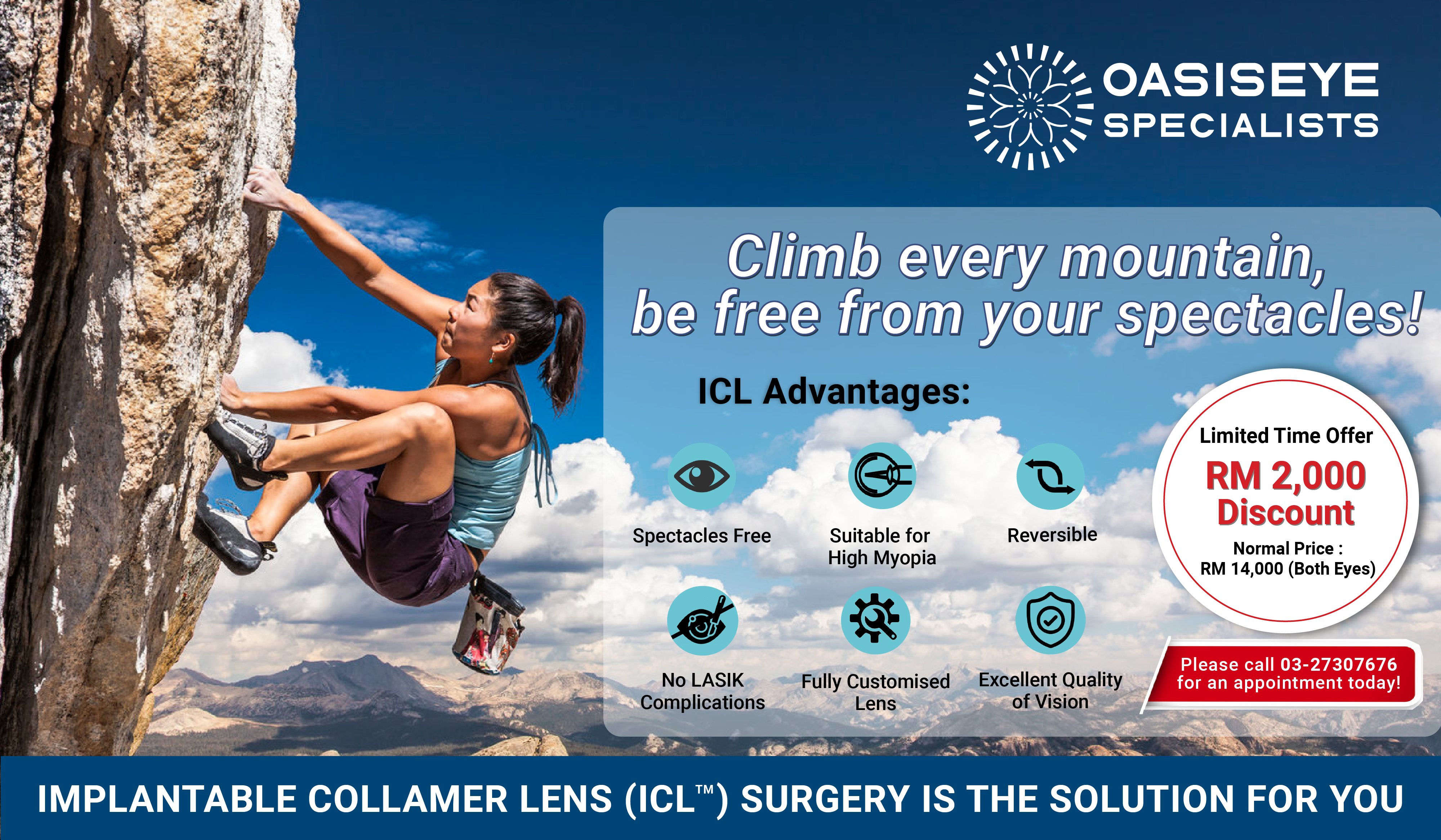 Implantable Collamer Lens (ICL) Surgery - Patient Testimonial